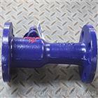 玉高一体式排污阀型法兰高温球阀QP46M-16