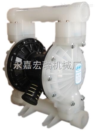 聚丙烯气动隔膜泵