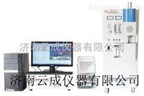 供應HW-2002B高頻紅外碳硫分析儀