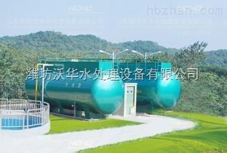 社区\小区污水处理设备