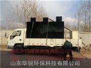 潍坊污水处理设备厂家调试