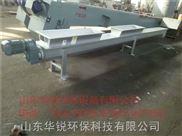 HZ-100旋转式格栅除污机详细介绍