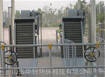 回转耙式格栅除污机设备