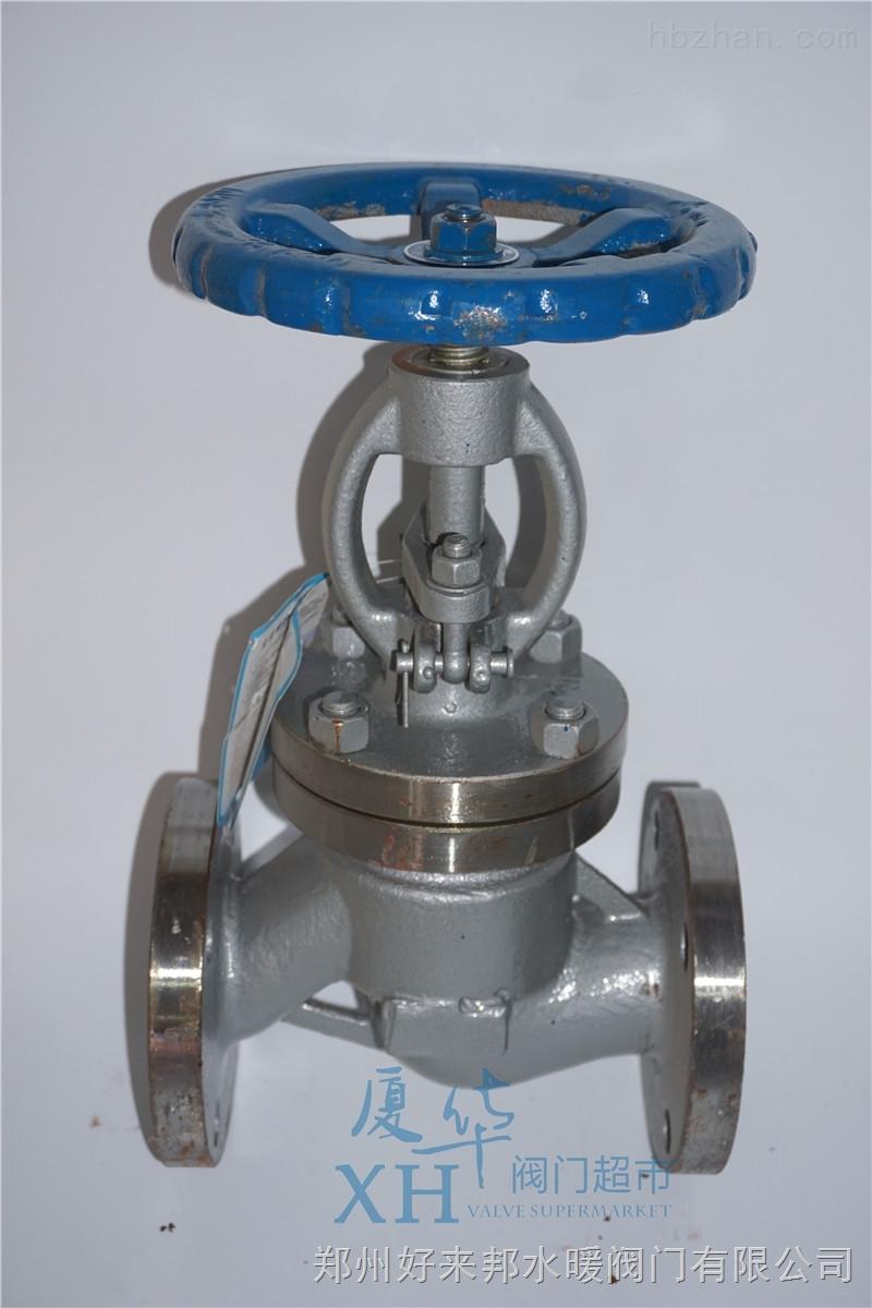中国凯尔特国标正材质法兰铸钢截止阀J41H-16C/25C/40C/64C/100C