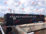 合肥|芜湖|蚌埠造纸污水印染污水