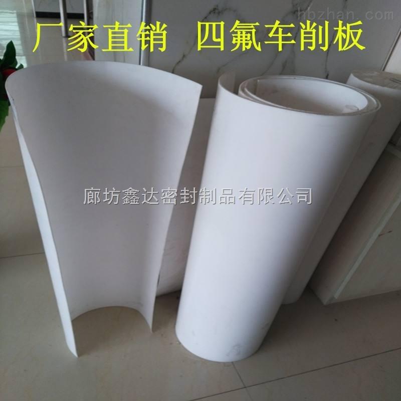 <strong>支座垫板用5mm厚聚四氟乙烯板每平方米重量</strong>