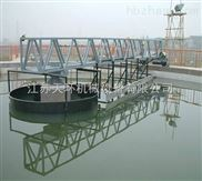 半桥式刮泥机多少钱