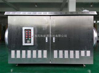 微波光氧催化设备