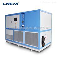 無錫冠亞密閉低溫製冷機智能曲線控溫冷凍機應用於生化行業低溫反應
