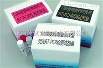 β内酰胺类快速检测试纸条厂家