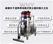 供應學校操場用吸塵器 電瓶式工業吸塵機