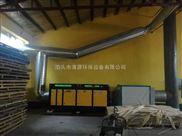 家具厂喷漆废气治理