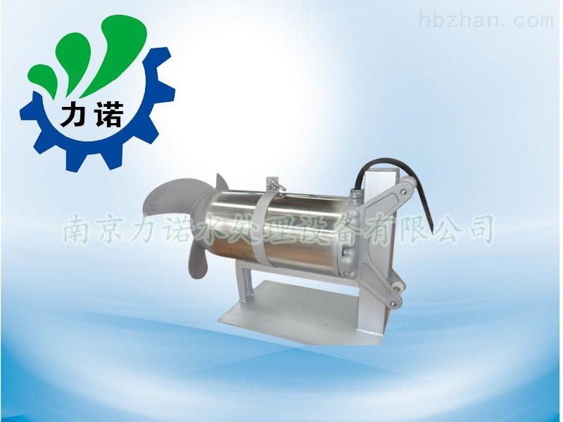 曝气池潜水搅拌机产品报道