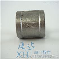 不锈钢管箍不锈钢变径管箍大小头