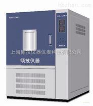 臭氧試驗箱/橡膠耐老化試驗箱