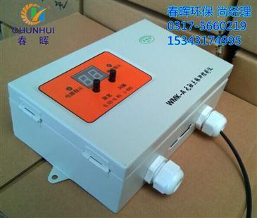 数显式防水脉冲控制仪mcc-10路脉冲阀提升阀控制仪