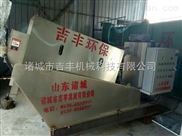 JF-格栅除污机哪家设备好吉丰专业生产设备*
