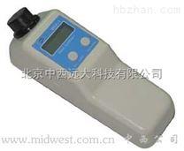 中西(LQS)便携式浊度计 型号:XRL1-WGZ-1库号:M302033
