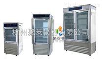 黴菌培養箱MJX-250S廠家直銷