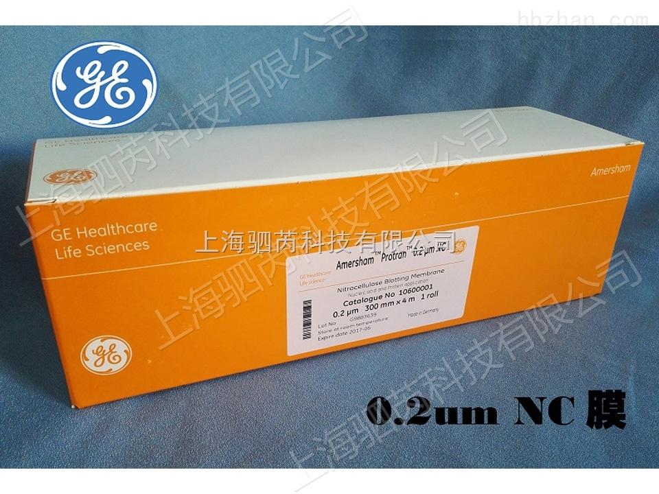 whatman硝酸纤维素膜NC膜 30CM*4M替代10401396