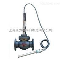 ZZYP /ZZYM上海自力式温度调节阀