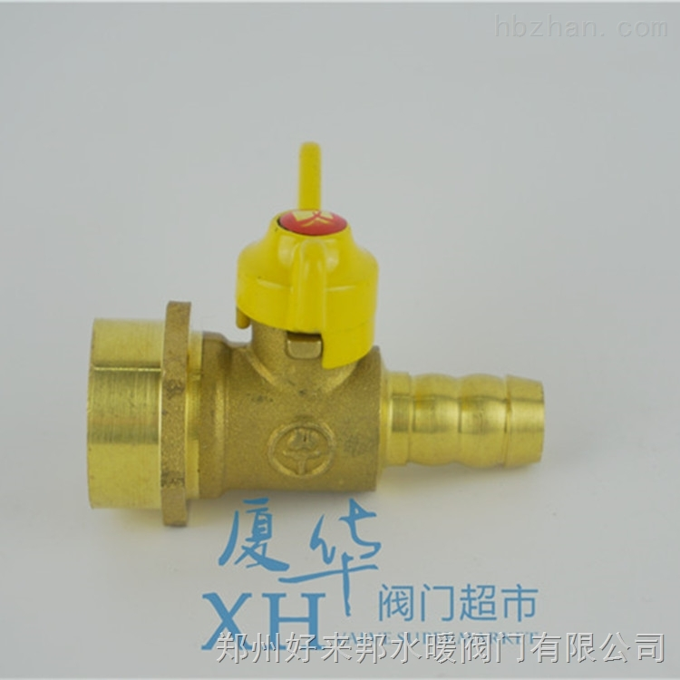 秀辉黄铜锻压单叉煤气阀/煤气嘴 煤气天然气液化石油气球阀