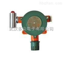 孝感可燃氣體檢測報警儀器、液化石油氣天然氣乙炔甲烷濃度探測