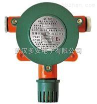孝感掛壁固定式可燃氣體檢測儀報警器、有害氣體泄漏探測儀