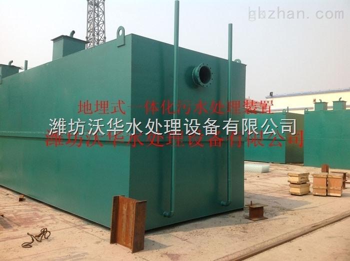 陕西城镇卫生院污水处理设备
