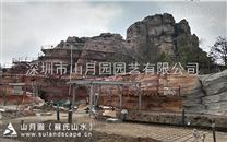 苏氏山水(山月园)假山,人工假山施工设计公司