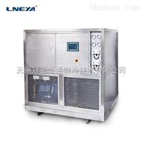 廠家直銷工業加熱製冷一體機製冷加熱係統密閉動態控溫恒溫油浴槽