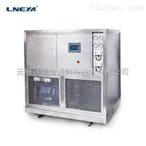 廠家直銷抗滯後恒溫油浴係統製冷加熱係統 智能控溫高低溫一體機