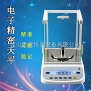 200g电子天平/0.001g千分之一精密天平