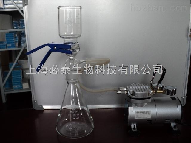 国产真空抽滤装置 直径47mm