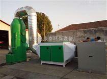 橡膠廢氣淨化器(光氧化催化淨化器