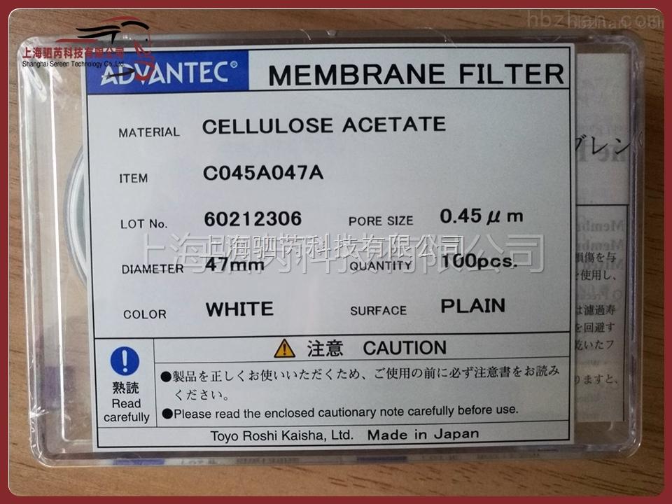 东洋ADVANTEC醋酸纤维素滤膜0.45um