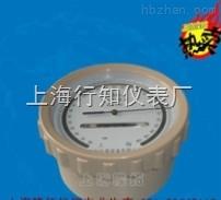 DYM3空盒气压表、平原型空盒气压表