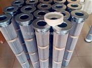 脉冲除尘器滤筒生产厂家