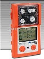 Ventis™ MX4多氣體檢測儀