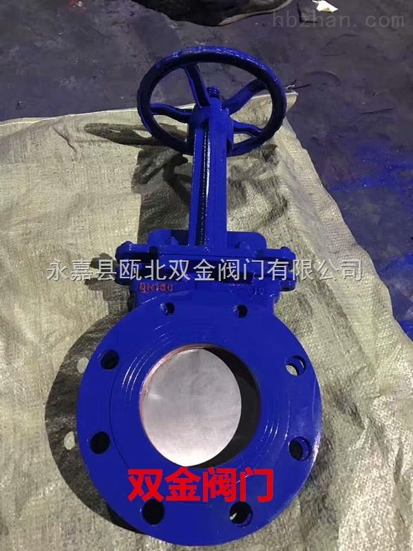 铸钢PZ73H/F手动刀型闸阀