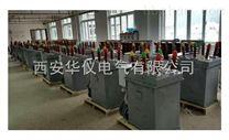 西安高压双电源切换装置HZW8厂家报价