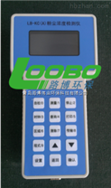 LB-HAT200手持式粉塵檢測儀pm2.5 pm10 青島路博