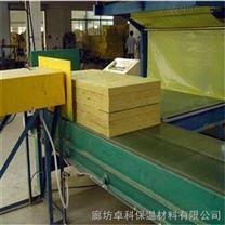 供應 罐體隔熱保溫岩棉板 水泥岩棉複合板生產廠家