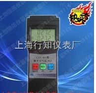 数字大气压计、LTP-301数字大气压力计