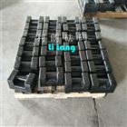 河北厂家定制25公斤砝码,电梯公司检测用配重砝码