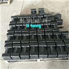 海南省m3级砝码 10公斤一个铸铁砝码等级