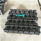 松原10公斤铸铁砝码出租吉林省生产10KG砝码