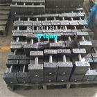 静乐县25公斤配重砝码|25kg手提铸铁砝码现货