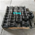 天津2公斤铸铁砝码-2Kg标准砝码生产厂