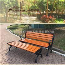 户外木质休闲椅户外木质园林椅户外休闲椅园林椅